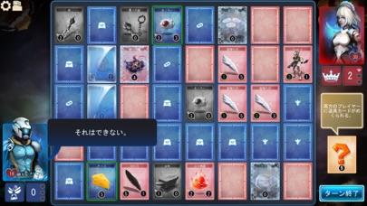 Dark Cardsのおすすめ画像6