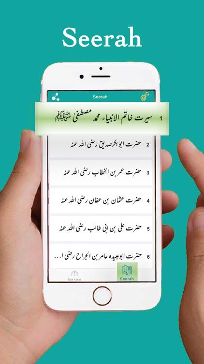 islam one   Tafseer   Hadith screenshot-5