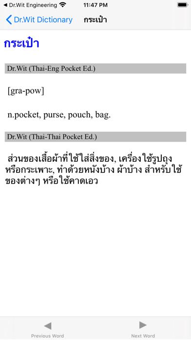 点击获取Dr Wit's Pocket Edition