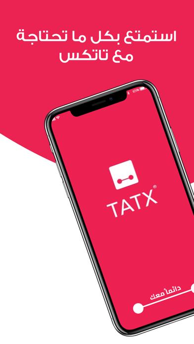 TATX | تاتكسلقطة شاشة1