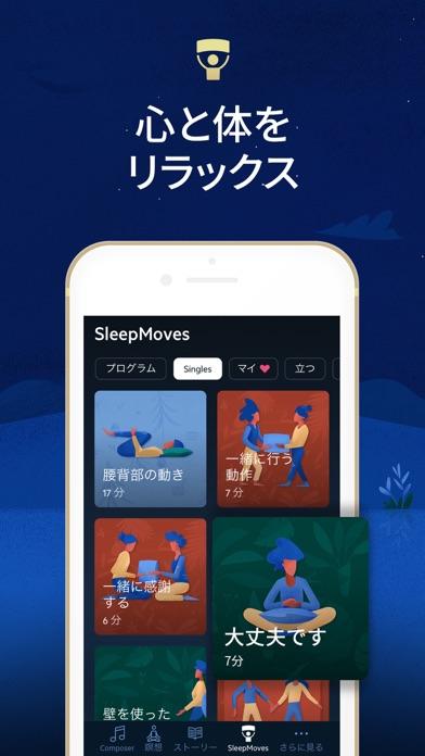 Relax Melodies: Sleep Sounds ScreenShot6
