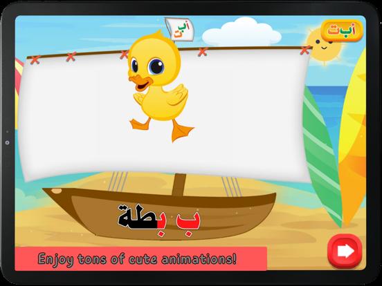 Nimnim – Kids Arabic Learning screenshot 16
