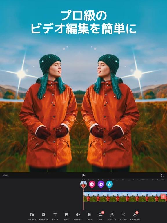 https://is1-ssl.mzstatic.com/image/thumb/PurpleSource114/v4/17/f2/26/17f22653-e5d2-a717-5e63-7b009ae6d72a/90a87263-fe54-4a50-bfb0-855863f9aa78_11_03-VL-Appstore_Screens_v3_JAP19.jpg/576x768bb.jpg