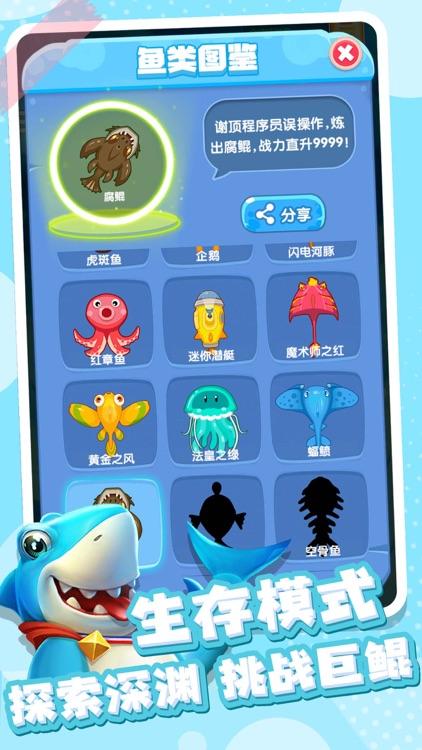 全民摸鱼-摸鱼一直爽 screenshot-4
