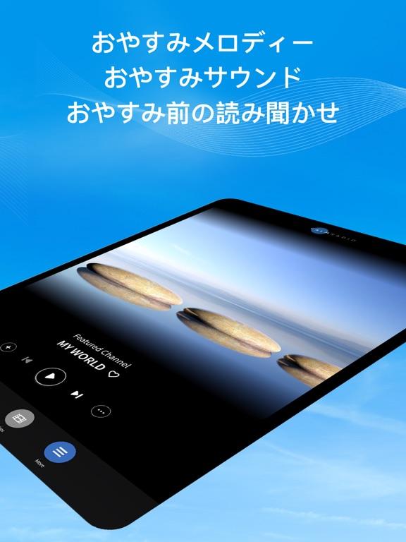 https://is1-ssl.mzstatic.com/image/thumb/PurpleSource114/v4/19/81/0a/19810a5f-0024-ca0d-6cf5-4b6f5ffecf81/5878997d-cf72-42fc-83bb-f0219e8c9981_42DM_CalmRadio_japanese_3.jpg/576x768bb.jpg