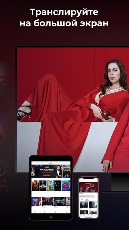 SPB TV Россия: ТВ онлайн screenshot-5