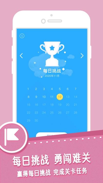 Happy Sudoku-Puzzle Game screenshot-3