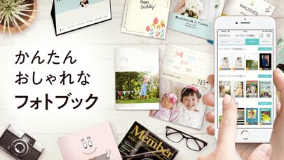 Mags Inc.-おしゃれな高画質フォトブック&カレンダーのおすすめ画像1