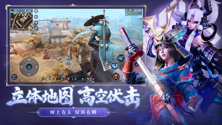 猎手之王 screenshot-3