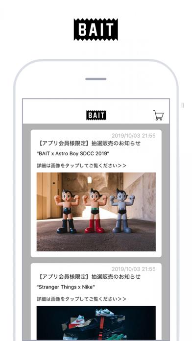 点击获取BAIT(ベイト)ショッピングアプリ