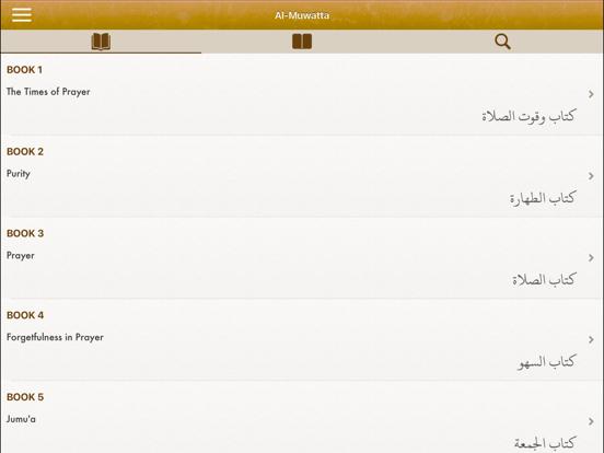 Al-Muwatta in English, Arabic screenshot 12