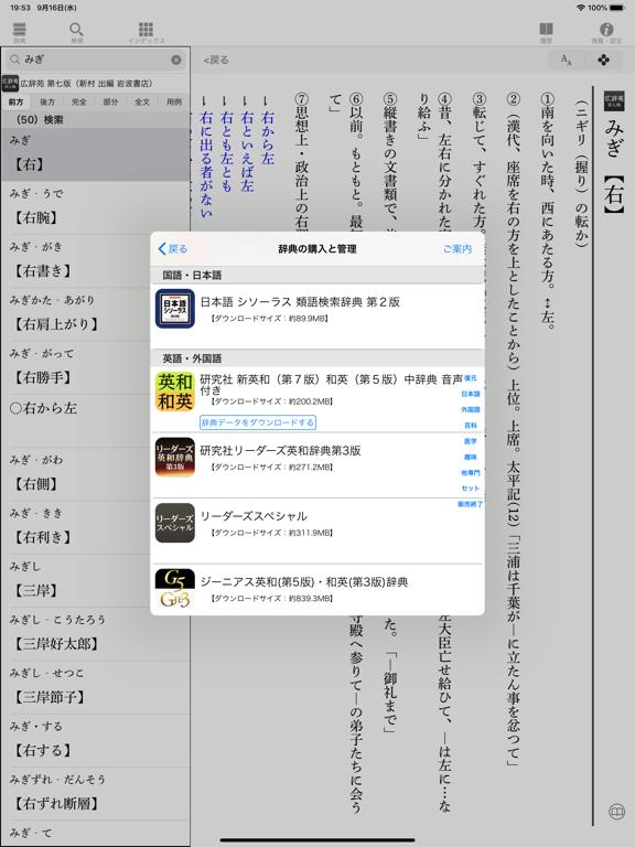 https://is1-ssl.mzstatic.com/image/thumb/PurpleSource114/v4/1f/2f/ed/1f2feda6-fcf1-e0d0-2b46-ac8f5350271e/e1f560a5-4f1c-482f-abb8-f6aefbfbd716_Simulator_Screen_Shot_-_iPad_Pro__U002812.9-inch_U0029__U00284th_generation_U0029_-_2020-09-16_at_19.53.00.png/576x768bb.png