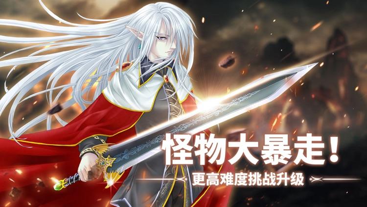 飘流幻境-15年经典激萌回合制手游 screenshot-3