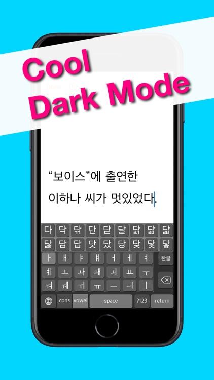 Hanglin - KoreanKeyboard screenshot-3