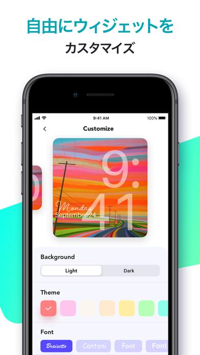 ウィジェット アプリ - ProWidgetのおすすめ画像3