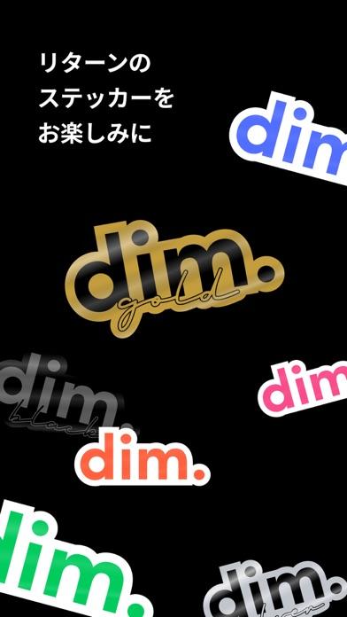 dim.紹介画像5