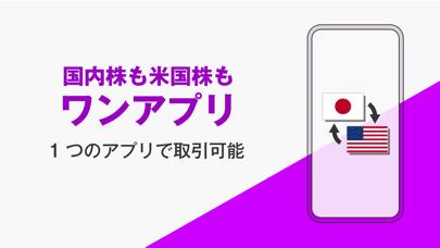 https://is1-ssl.mzstatic.com/image/thumb/PurpleSource114/v4/2a/37/6a/2a376a19-708e-59e7-8a99-f9fae5b48c3d/b7a8b9db-2a97-4d58-a910-db0e5486f0ec_iPhone_5_5inch_landscape_03.png/406x228bb.png