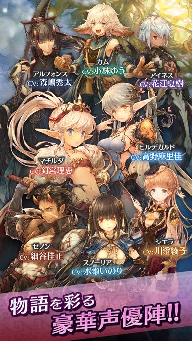 王道RPG -ミトラスフィア- 本格オンラインRPGスクリーンショット7