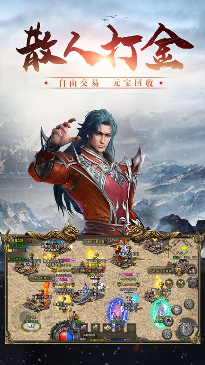 冰雪三职业 screenshot-3