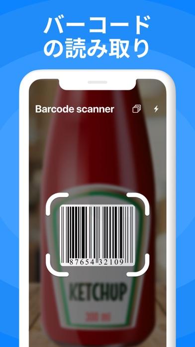 QRコード ®のおすすめ画像2