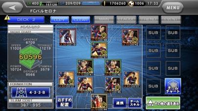 ワールドサッカーコレクションS ScreenShot3