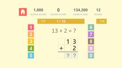 数学の基礎 Math Quiz - 自然数 加算、減算 1紹介画像4