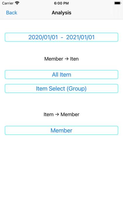 CountEV / EvaluationRecord screenshot-5