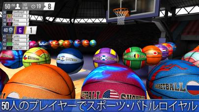 Basketball Showdown:ロイヤルのおすすめ画像1