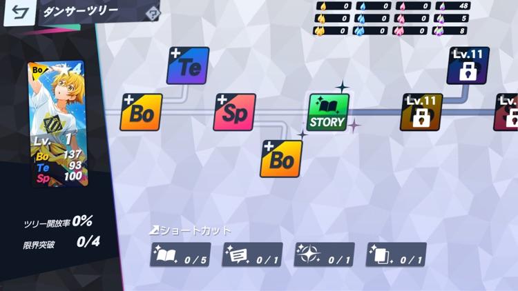 ダンキラ!!! - Boys, be DANCING! - screenshot-4