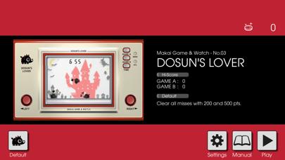 DOSUN'S LOVER screenshot 3