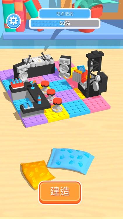 建筑集 — 玩具之谜