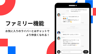 Pococha(ポコチャ) ライブ配信 アプリ ScreenShot5