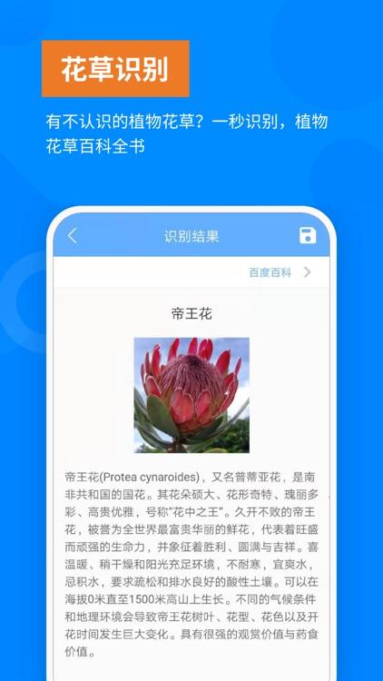 洋果扫描王-全能手机扫描仪与ocr文字识别 screenshot-3