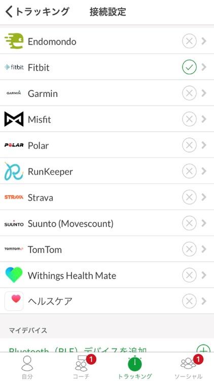 Linkx score screenshot-4
