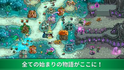 Kingdom Rush Originsのおすすめ画像5