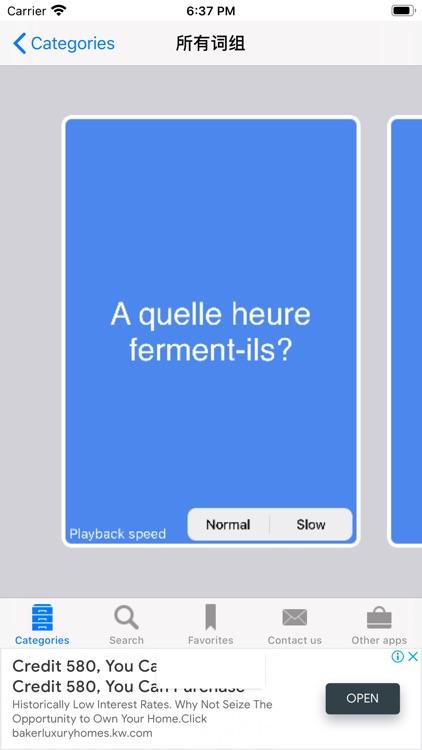 Learn English to French screenshot-5