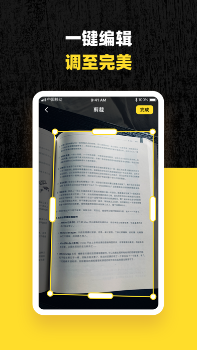PDFファイルスキャンのスクリーンショット1