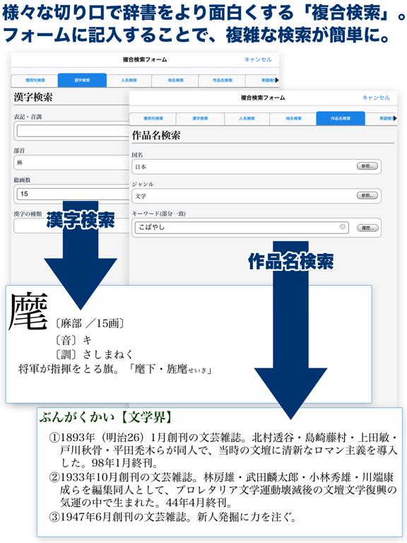 https://is1-ssl.mzstatic.com/image/thumb/PurpleSource114/v4/3f/44/a2/3f44a2a4-d9bc-ec94-b68f-6ffd35b80b21/7ab9570d-de0e-4cbb-8238-4cc5adf7feb6_4-fukugou.png/576x768bb.png