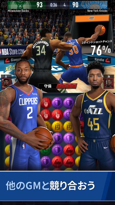 NBA Ball Stars紹介画像5