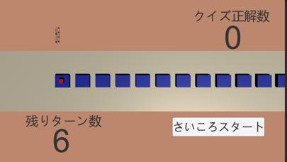 SuQuiz紹介画像3