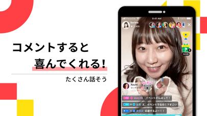 Pococha(ポコチャ) ライブ配信 アプリ ScreenShot2
