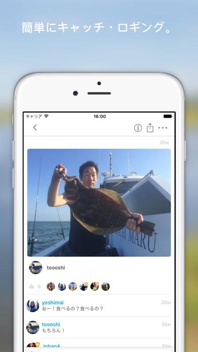 Fishbrain - Fishing Appのおすすめ画像4