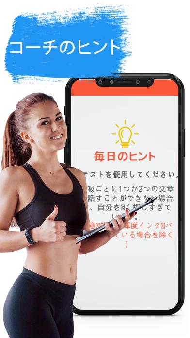 女性のための脂肪トレーニングのおすすめ画像9