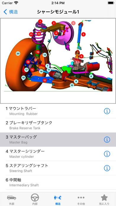 https://is1-ssl.mzstatic.com/image/thumb/PurpleSource114/v4/45/88/1b/45881bfc-1e32-1075-90bf-37e56ccebbeb/4c680c60-9fd9-41e6-9500-5a1e56f7ffc3_Simulator_Screen_Shot_-_iPhone_8_Plus_-_2021-03-24_at_14.14.45.jpeg/392x696bb.jpg
