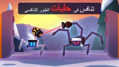 Robotics!لقطة شاشة5