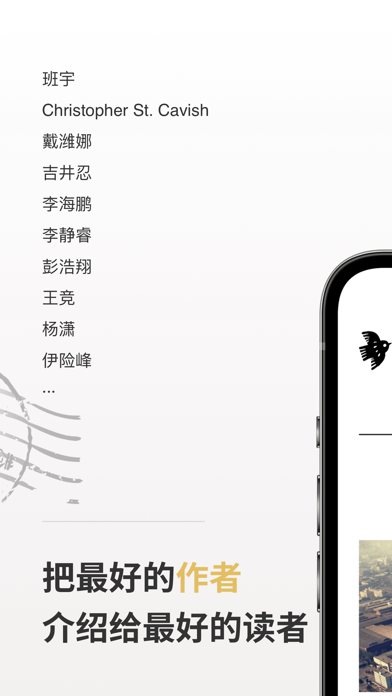 messages.download 小鸟文学 software