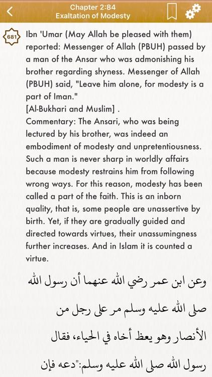 Riyad Salihin: English, Arabic screenshot-3