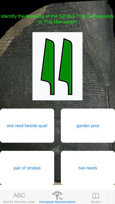 Hieroglyphic Alphabet Tutor screenshot 2