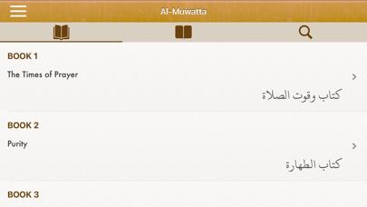 Al-Muwatta Pro: English,Arabic Screenshot