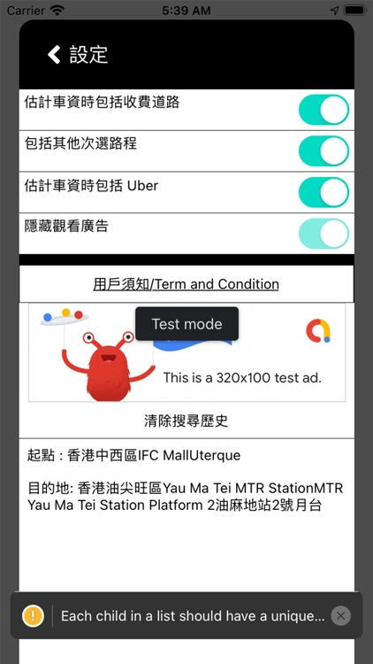 HK Taxi Fare Meter 香港的士計費 screenshot-3